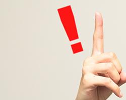火災保険の中断は可能か